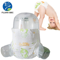 3D leak guard happy daddy baby baby diaper S cut magic tape elastic waistband unisex Mama Honey name brand baby diapers nappies