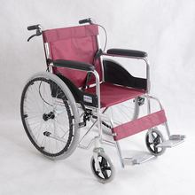 Cheap aluminum alloy hospital used the travel wheelchair for disabled