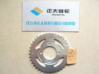 Chain and sprocket for Motorcycle 1023 1045 steel with heat treatment white color,black,factory price