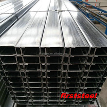 Factry supply Competitive price x 2 steel channel