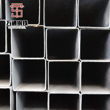 Q235 Q195 Carbon Welded Steel Pipe Crc Erw Cold Rolled Mild Welded Square Steel Tube From Bazhou