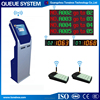 Custom Dual Printer 17 Quot Bank