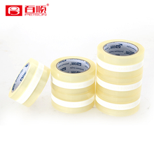 Wholesale custom printed BOPP packing tape and carton sealing tape