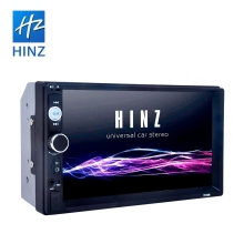 Hot Sale High Quality Low Price 2 din 7 Inch Car MP5 Player ,MIrror Link And Built-in Bluetooth Car Radio