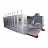 GIGA LX 608CN Computerized Carton Printing Machinery