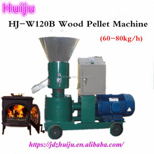 Complete CE wood pellet mill machine for making pellet wood
