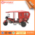 YANSUMI Hot Sale tuk tuk food cart, triciclo electrico, gas tricycle passenger