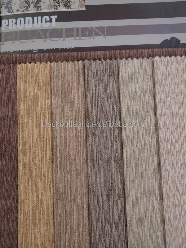 2015 fashion blackout curtain fabrics drapery fabric