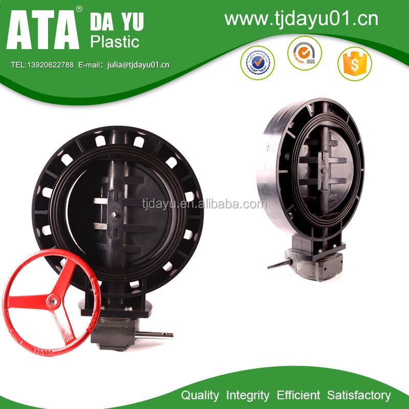 PVC-U Plastic Butterfly Valves With Worm Gear Type size from 2inch to 16inch