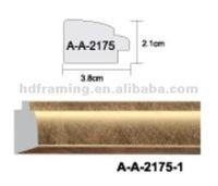 frame manufacturer/ps frame moulding/frame suppliers