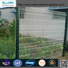 used for sale /lowes hog wire fencing/hight quality low price