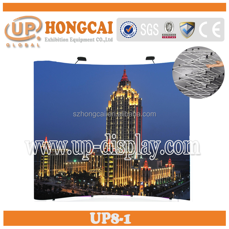 Trade Show Pop up Backdrop Display Stand