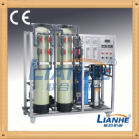 Manufacturer Of Demineralized Water Treatment Equipment