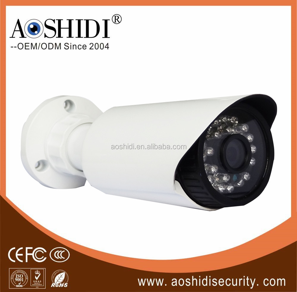 HD megapixel video security system outdoor hd ip camera IR night vision 2MP bullet IP camera
