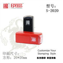 "DongFangTu Brand Square 4/5""x4/5"" Wooden Rubber Stamp, Wax Seal"