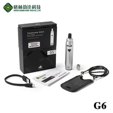 2018 Cheapest price TPD certificated 2200mAh battery GS G6 ego vape pen electronic cigarette