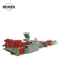 HDPE Water Supply&Drainage Pipe Making machine/Plastic Drip Irrigation Tube Extruder/factory price