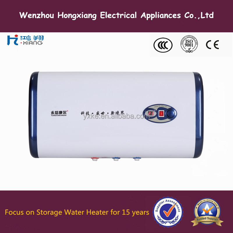 Wall mounted horizontal electric water heater bath water heater boiler supplier in China