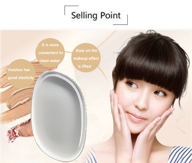 OEM popular Selections Silicone Cosmetic Powder Sponge Puff