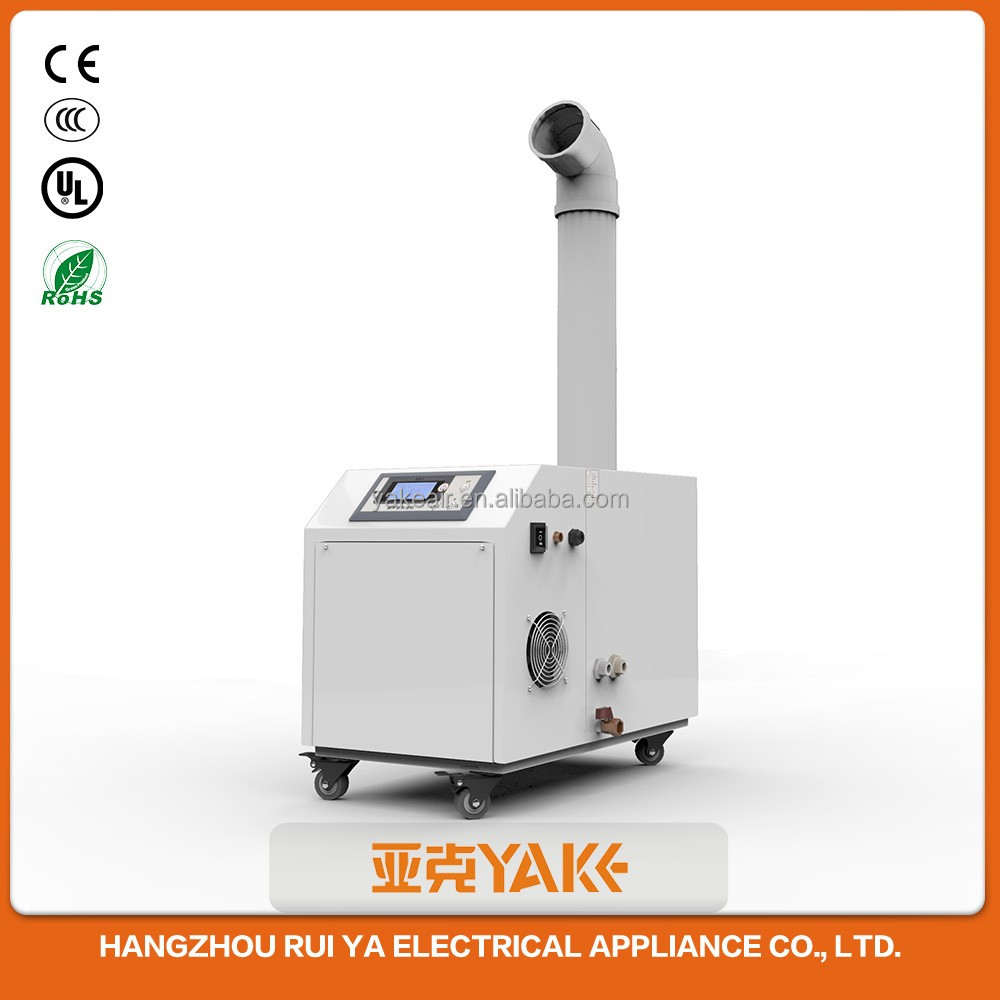 Factory wholesale High quality ultrasonic mist maker