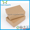 Custom Made Folding Kraft Paper Box
