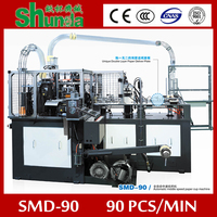 automatic paper cup machine price and its cost in shenzhen