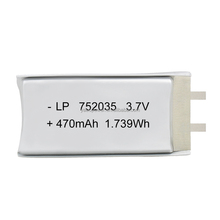 3.7V lipo battery 470mah lithium polymer battery for bluetooth keyboard mouse
