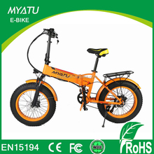 4.0 folding electric bikes with LCD display/electric bicycle price/cheap fat tyre bike with 36v-500w rear hub motor ebike
