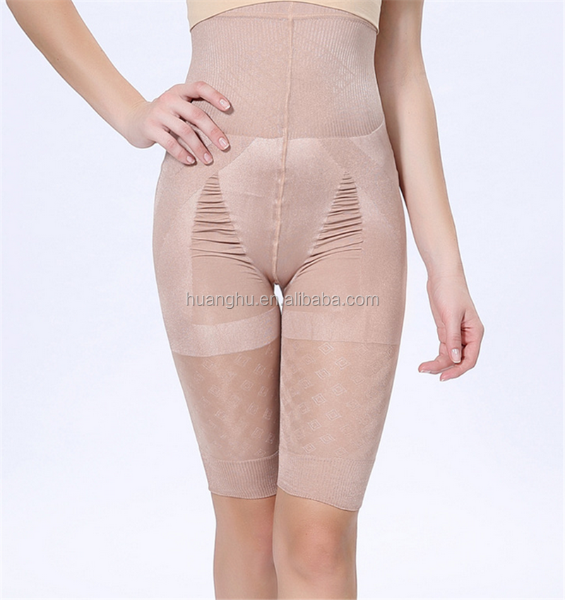 Women's Body Shaping Undergarment Magic Slim <strong>N</strong> Lift Slimming Shaper Tummy Control Girdle Pants
