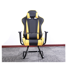 Computer Game Yellow Fixed Base Leather Chair WN-045