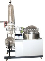 RE-100L Large Rotary Evaporator