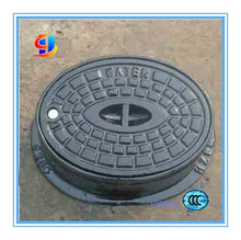 Custom hot sale cast iron water meter box