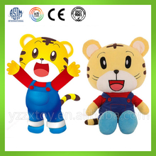 Professional custom plush tiger toy wearing clothes