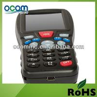 smart pos software