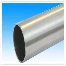 China products carbon seamless steel pipe