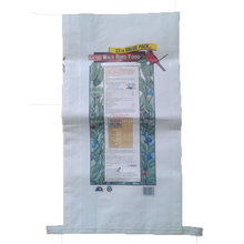 recycled pp bags for bird pet food