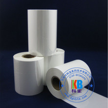 Compatible white ink zebra thermal transfer ribbon micr ribbon