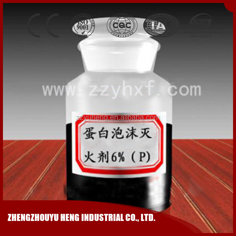 Enviromentally friendly fire fighting Protein foam concentrate liquid