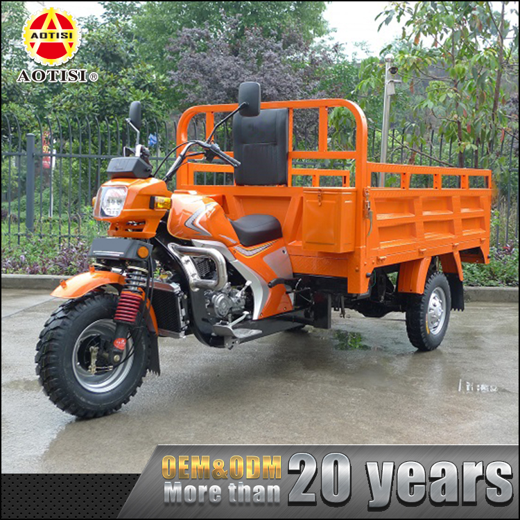 Chongqing AOTISI factory sale heavy loading 250cc cargo tricycle adults