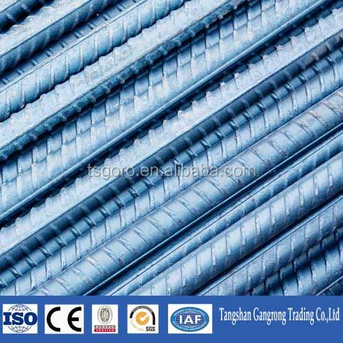 pure iron rod - 500×500