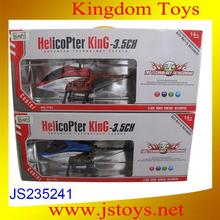 3.5ch model king rc helicopter with gyro