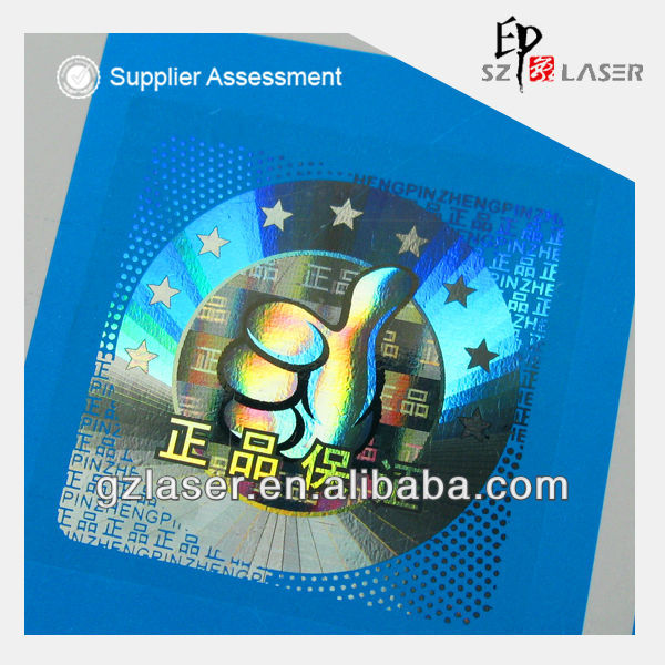 Hot sale custom hologram securty hot stamping label sticker in roll form