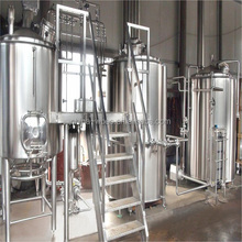 500L Beer brewery equipment with Beer fermenter and mash tun brew kettle,craft brewery equipment