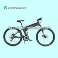 "2014 hot sale! 350W 36V 10AH 26"" Folding MTB E-Bike with Internal Lithium Battery (DW801)"