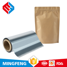 Mass production coating uniformity laminated aluminum foil for kraft paper
