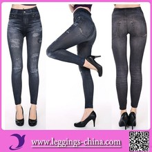 2015(F085)Newest Seamless Jeggings Ladies Leggings Sex Photo