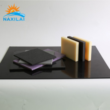 NAXILAI Factory Price ABS Plastic Sheet,ABS Plastic Price