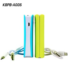 Hot sale 2600mAh portable mini promotion gif power bank with LED torch light