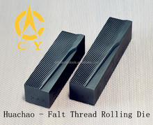 thread rolling flat die