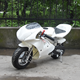 150cc Super Pocket Bike Mini Motos Sports Bike For Sale MSX 150 from ANWA Factory